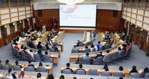 선문대, 남북대화와 한반도 평화 학술대회