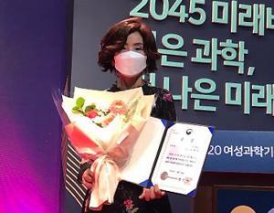 이명선 청주대 바이오메디컬학과 교수 올해의 여성과학기술인상 수상