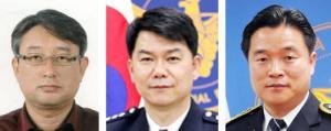 충남경찰청 3부장 체제 본격 가동