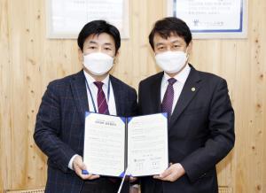 충북교육청·스마트경영포럼 업무협약