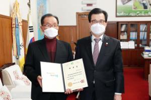 충북도, 2027 하계세계대학경기대회 유치 추진단장에 김윤석씨 위촉