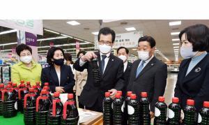 충북 우수 여성기업제품 할인전