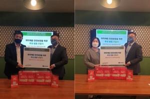 ㈜ 세이프라이프, 굿네이버스와 방연마스크 후원물품 전달식 진행
